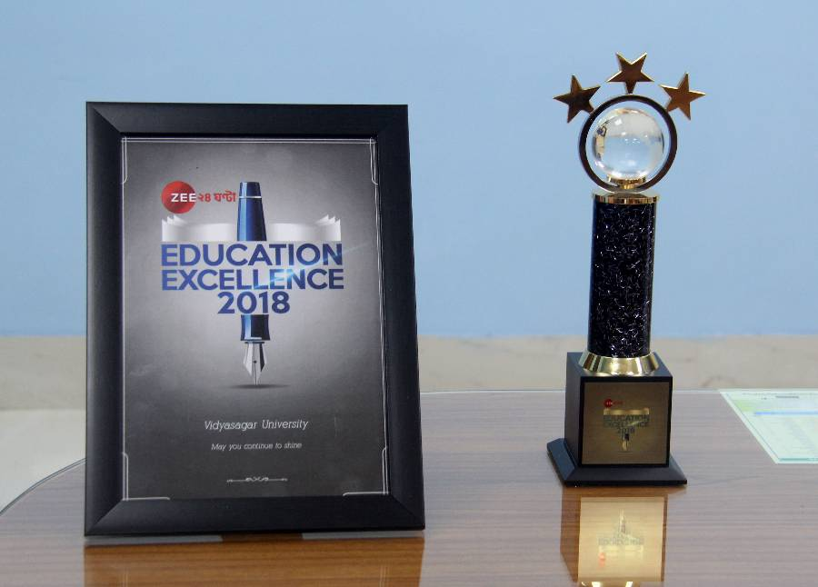 Education Excellence Award 2018